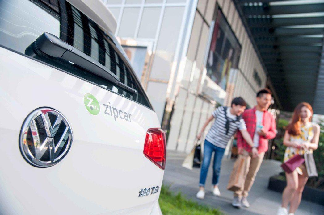 Zipcar與福斯集團合作。圖/Zipcar提供