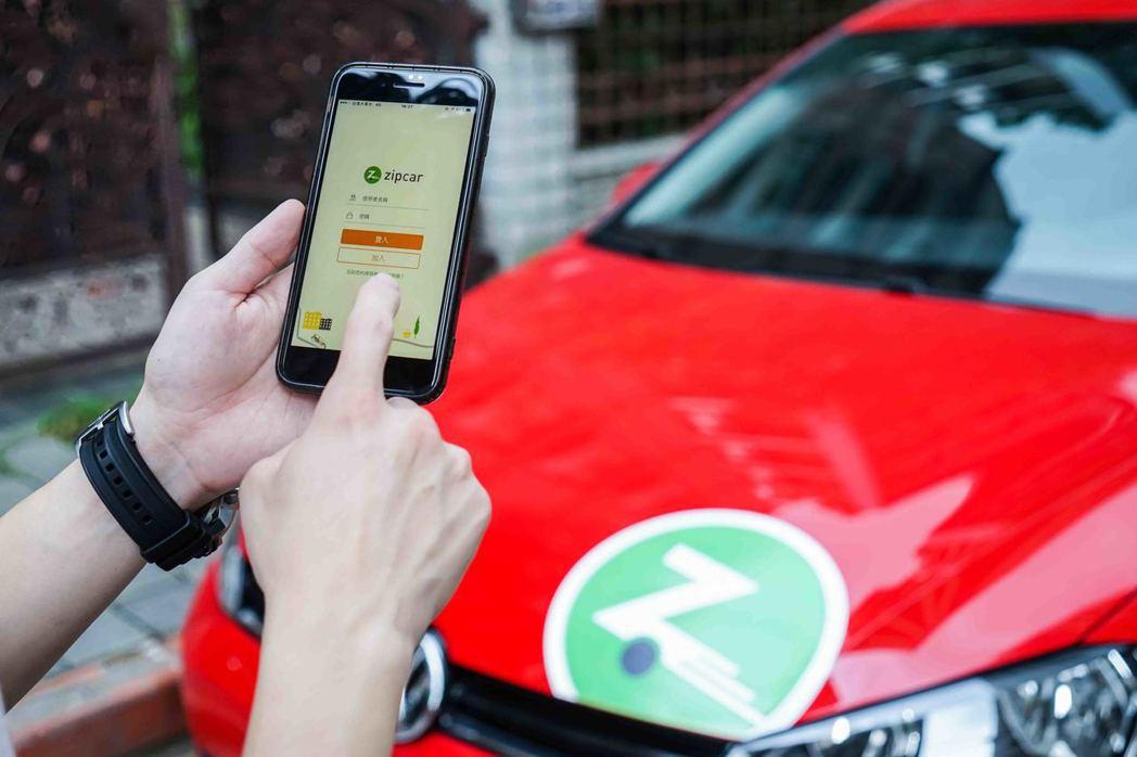 用行動裝置即可預約車輛、取車。圖/Zipcar提供