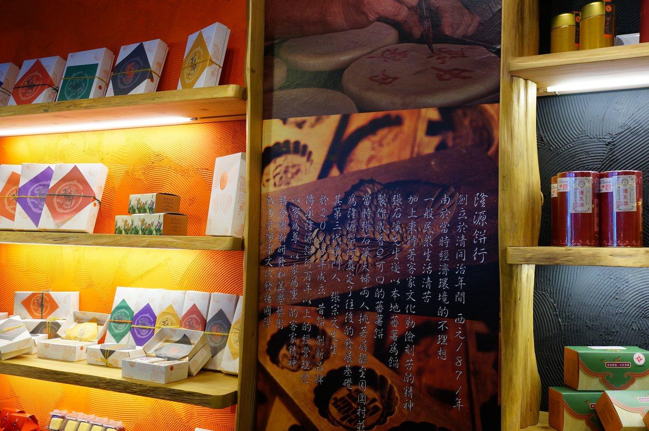 金漢柿餅產業文化園區。圖/客委會提供