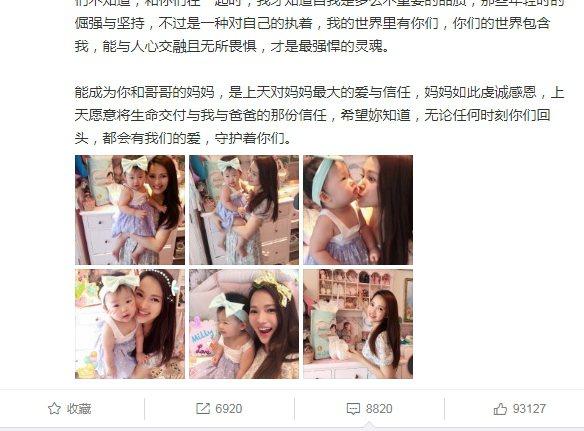 最近伊能靜也有在微博曝光同一個牌子的尿布,照片中伊能靜抱著女兒,背後卻大剌剌地放...