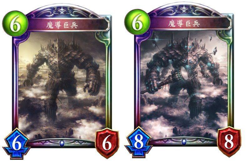 ※注意:具有特殊卡面的傳說卡片種類為永久卡,不能分解為紅色乙太。(卡面引用自闇影...