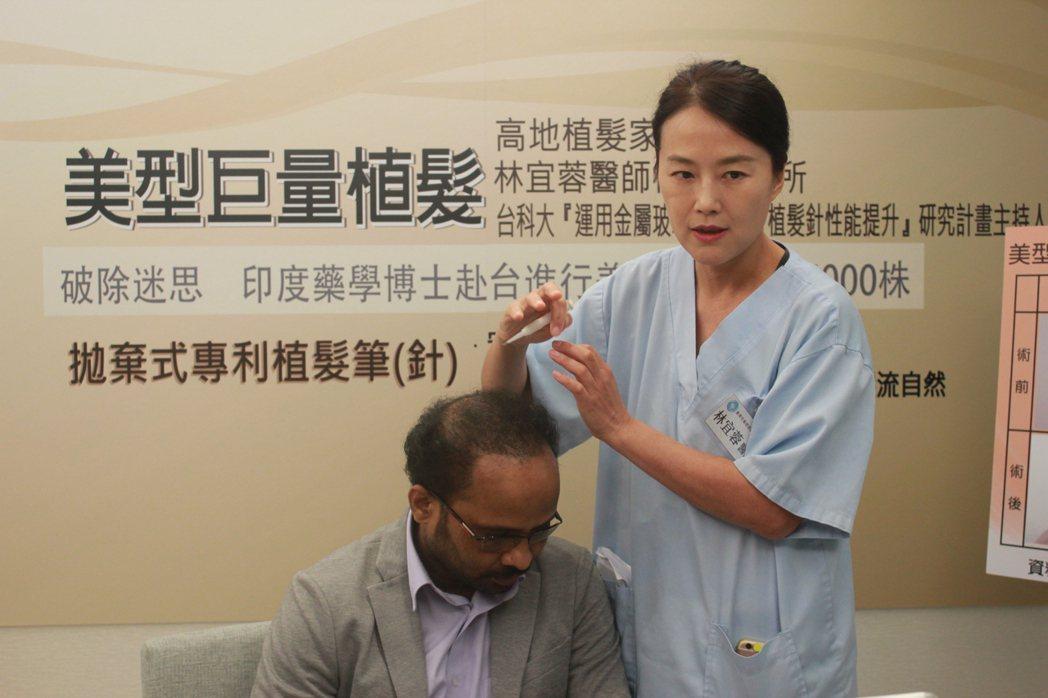 林宜蓉醫師表示,醫學觀念的普及,已經讓多數民眾了解雄性禿是男人本身無法控制的一種...