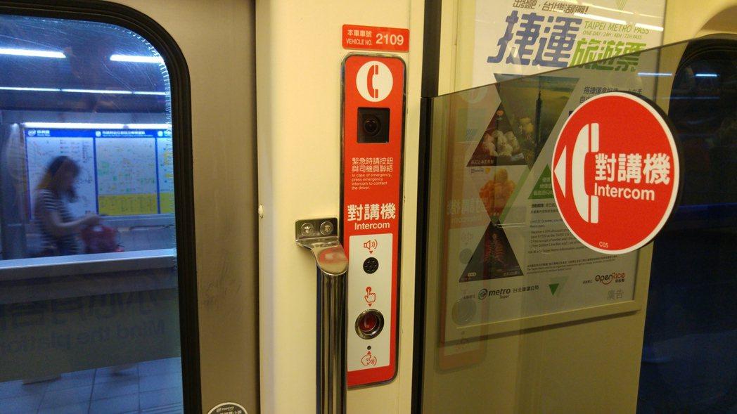 北捷車廂內有對講機按鈕,乘客使用對講機,列車不會還沒靠站就突然停下。 記者翁浩然...