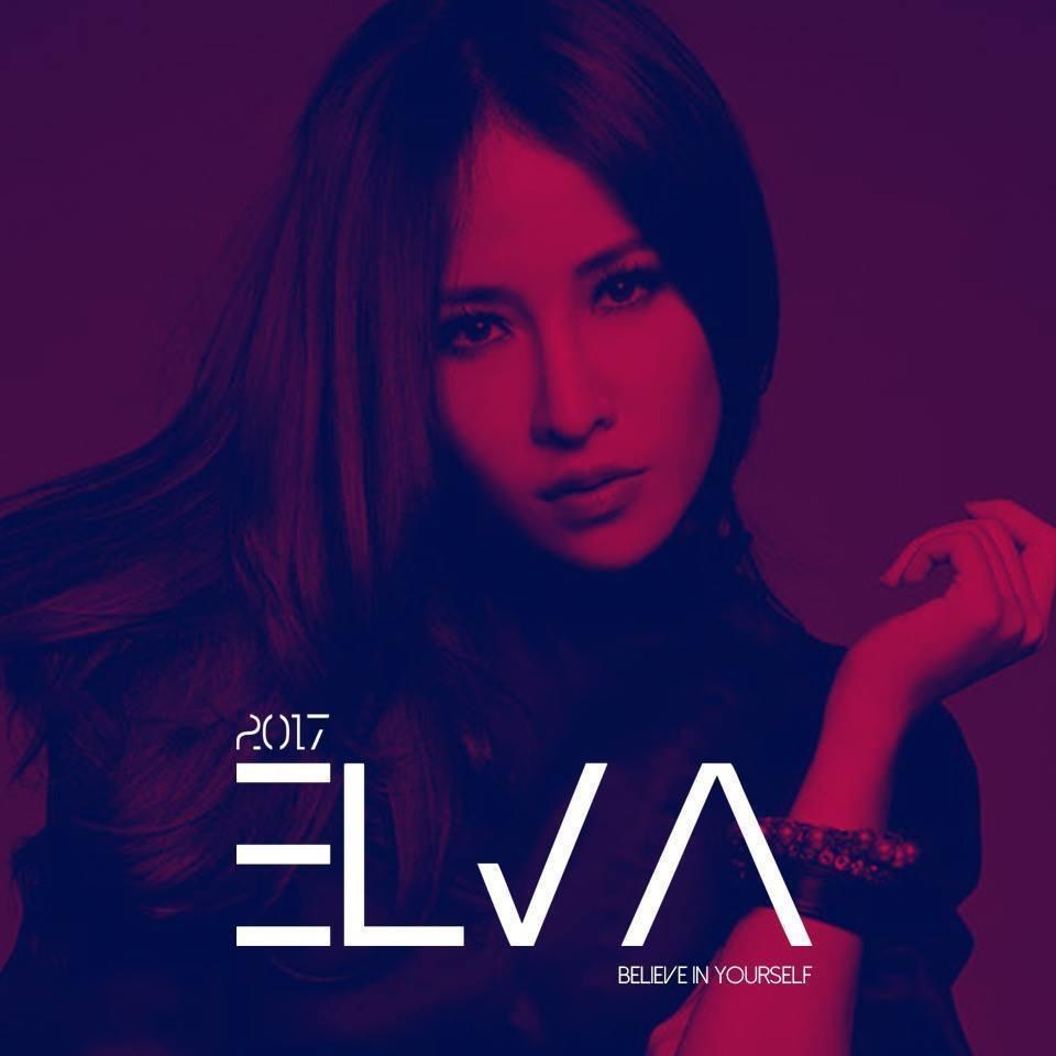 ELVA蕭亞軒出道以來,常被質疑整形。圖/摘自臉書