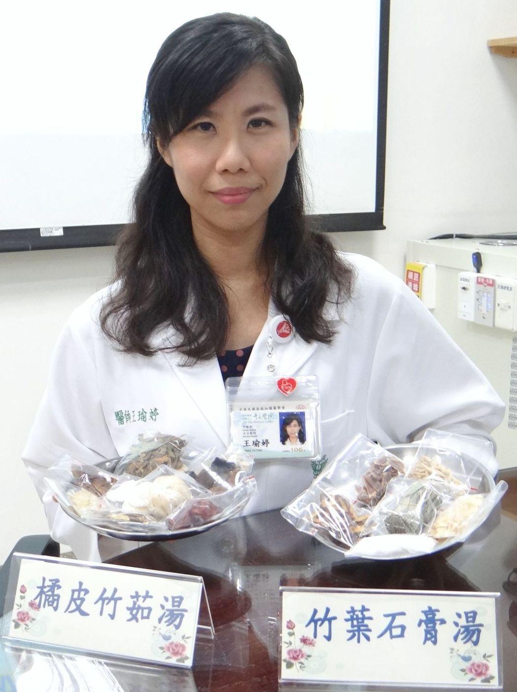 中醫部主治醫師王瑜婷表示,中醫的角色就是幫助病患有足夠的體力,應付生活以及治療。...