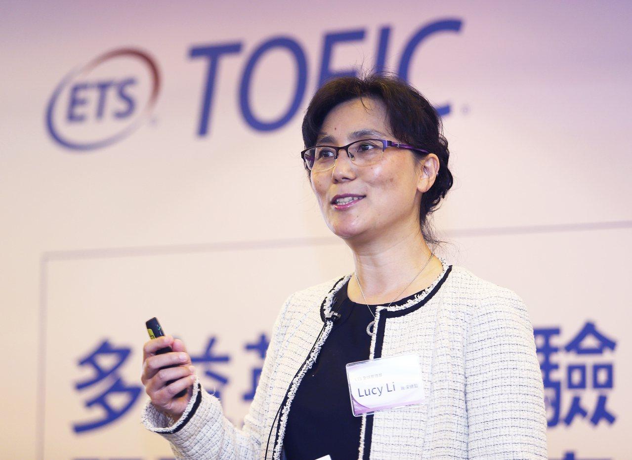 ETS全球管理部資深總監Lucy Li表示,本次多益測驗題型更新,是為了更貼近全...
