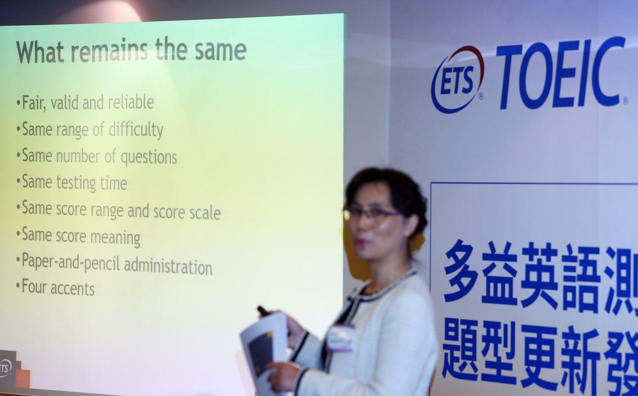 多益英語測驗將在明年三月實施更新題型,難度不變,但更接近全球化時代下真實的國際溝...