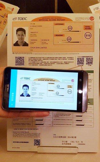 新版多益證書將附上QRCode條碼,提供民眾用手機掃描辨別真偽。記者吳佩旻/攝影