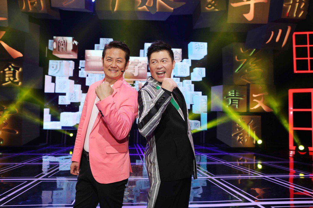 徐乃麟(左)上曾國城的「一字千金」,兩人比拚文字實力。圖/公視提供