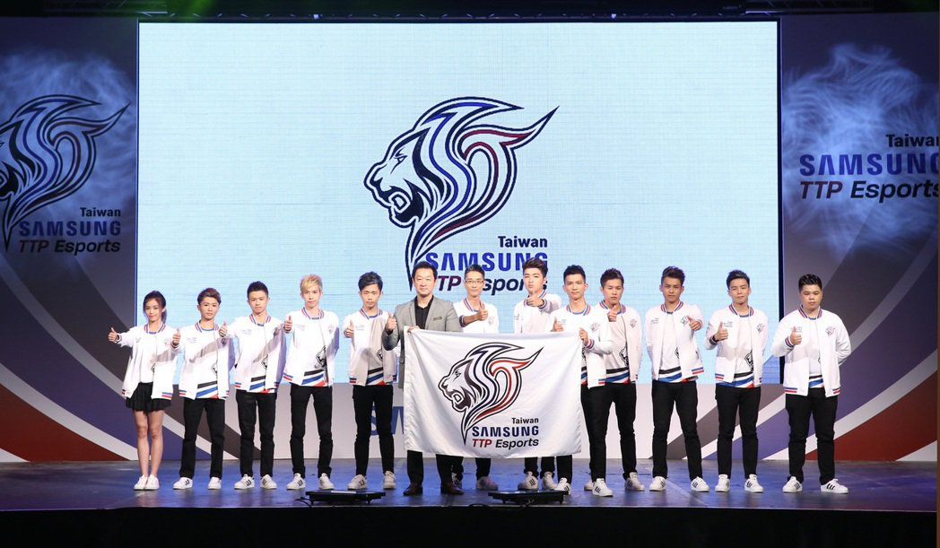 三星電子在台灣成立職業電競隊 成員首亮相