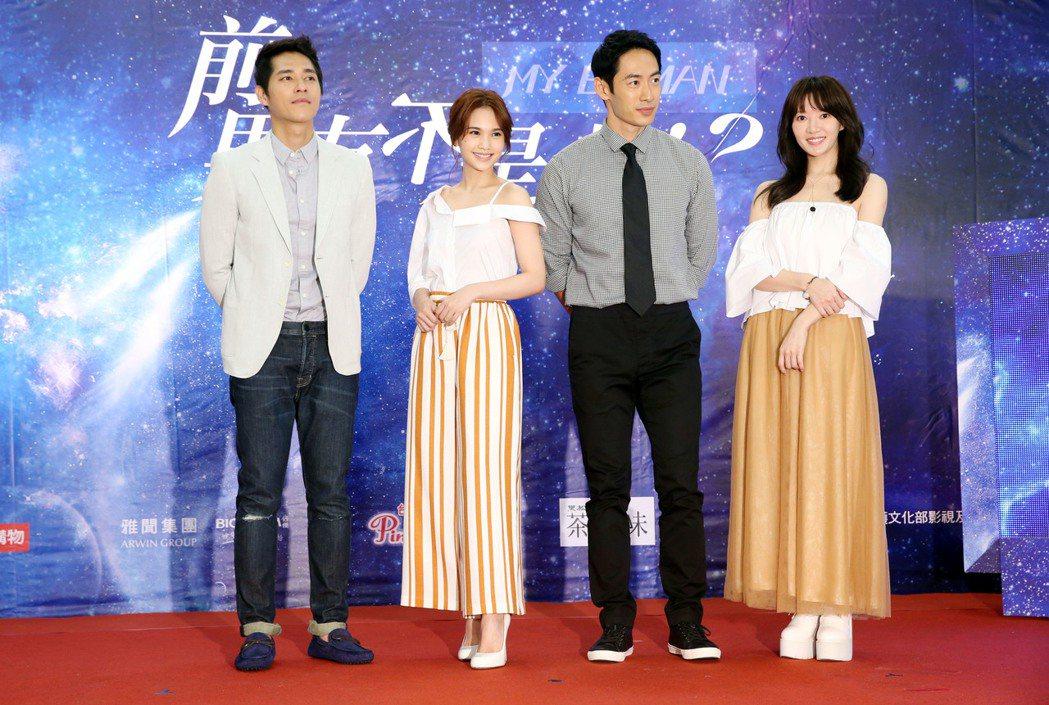 藍正龍(左起)、楊丞琳、路斯明、李杏,出席「前男友不是人」開鏡記者會,一起亮相。...