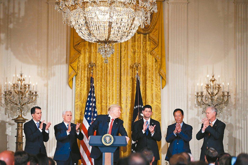 郭台銘美國起飛 川普拍板的最大外企投資