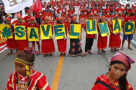 失去歷史之人:被隱藏在菲律賓社會以外的「原住民」