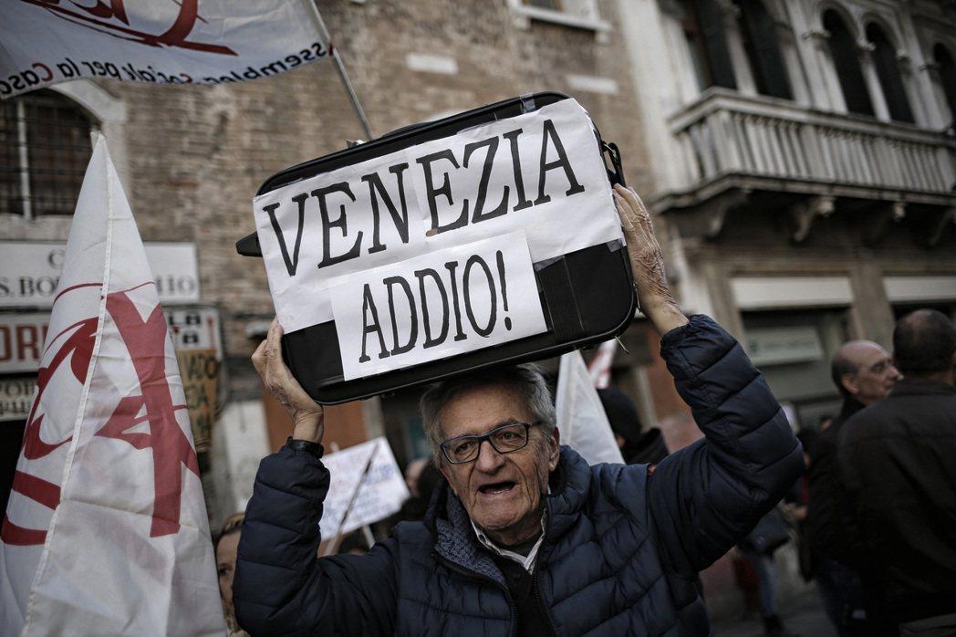 威尼斯在地民眾高舉標語「威尼斯,再見!」,許多威尼斯人乾脆遠走他鄉,找個更為寧靜...