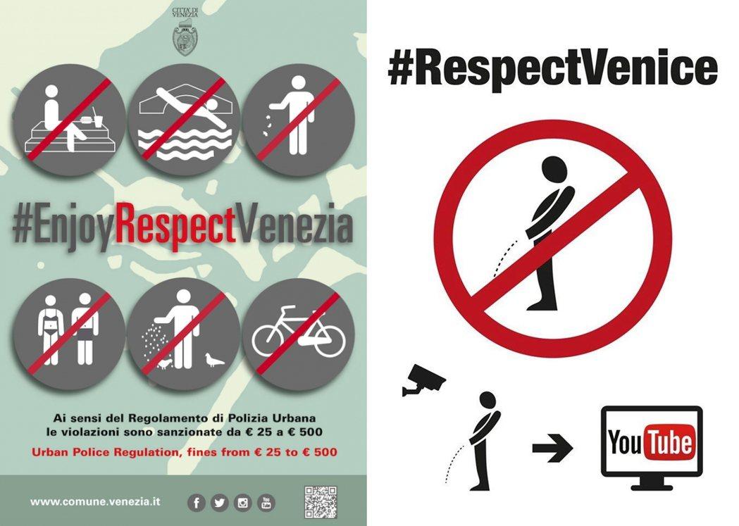 致力於關注威尼斯地方公共議題的團體,在網路上號召「尊重威尼斯」的活動,分享禁止觀...