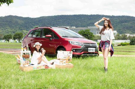 夏日野餐趣!MITSUBISHI NEW COLT PLUS包辦我與閨蜜的安全與回憶