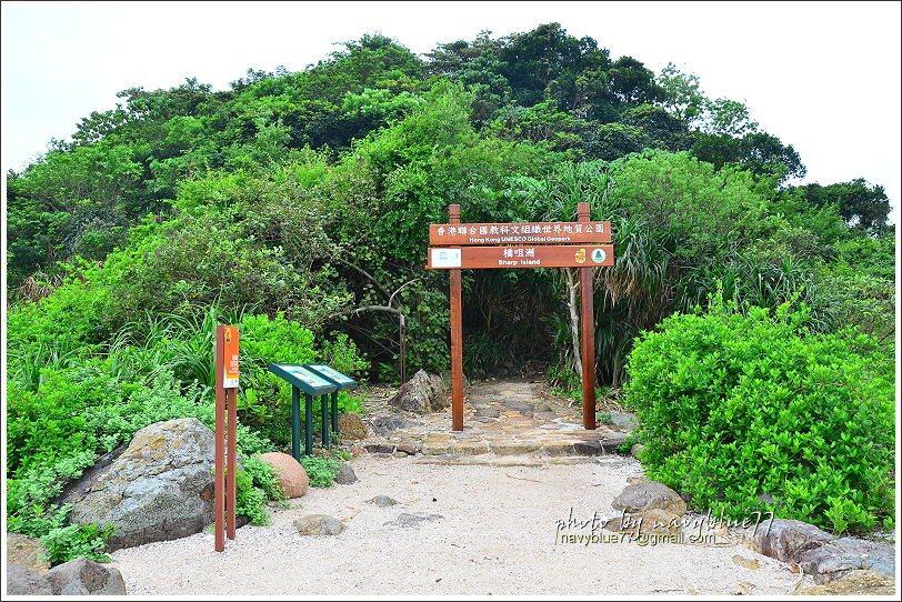 ↑走過連島沙洲,登上橋頭島,有一座橋咀洲地質公園的牌樓。