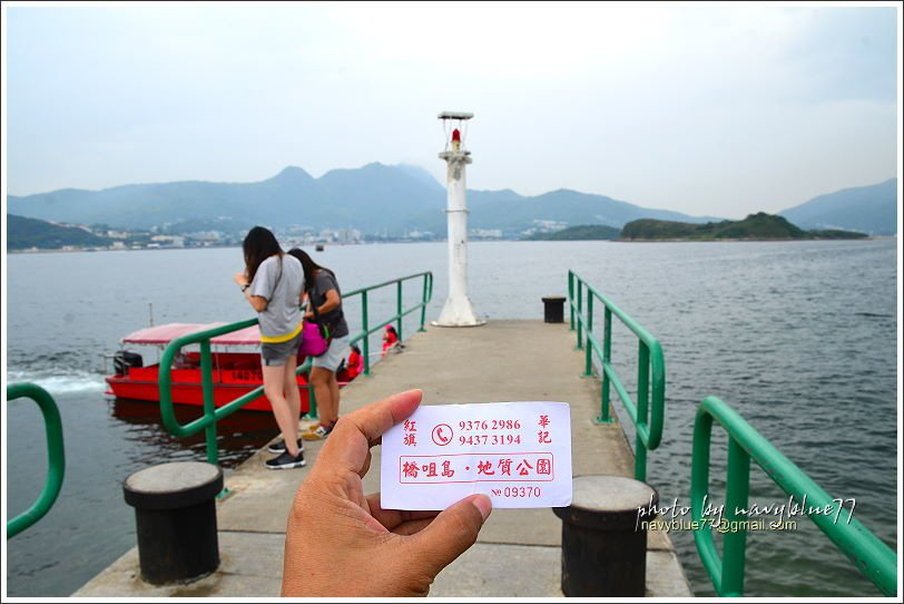 ↑最後回到橋咀碼頭搭船回西貢,來時搭船的船票要找出來,回程登船時還要把船票交回給...