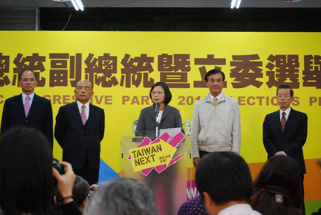 2012年,蔡英文發布敗選演說。 圖/本報資料照
