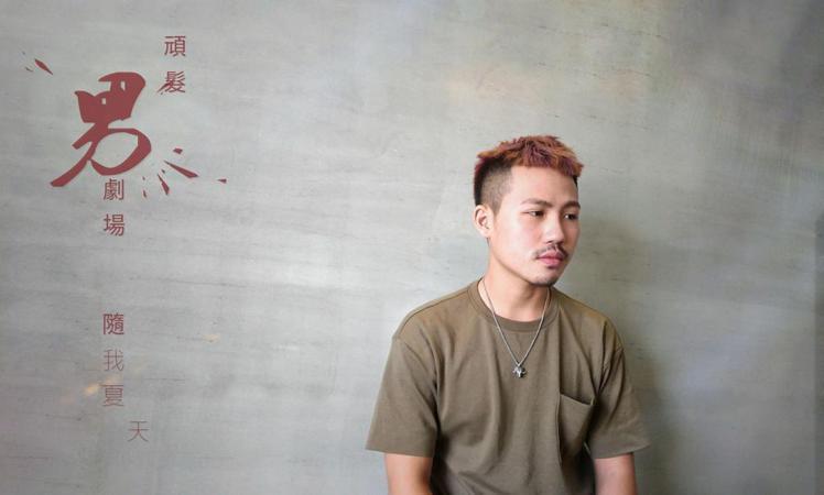 髮型創作/頑髮劇場創意美髮沙龍 - 羅希 Roxy 。圖/HairMap美髮地...