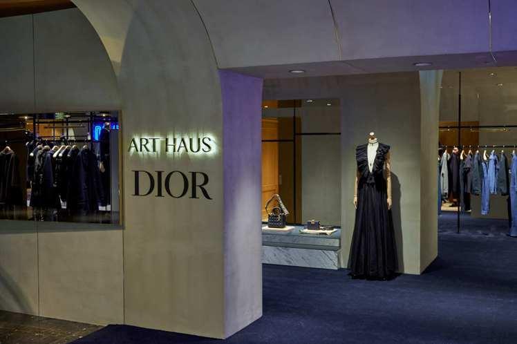 即日起ART HAUS限期銷售Dior秋冬女裝系列,僅至8月9日為止。圖/ART...