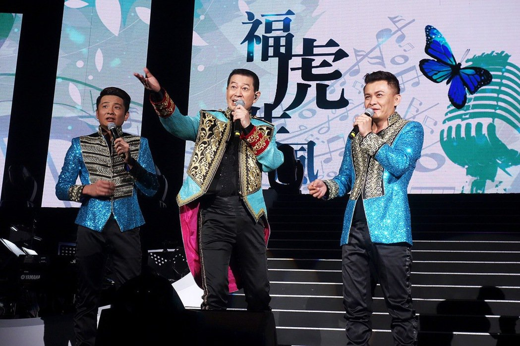 蔡小虎(中)與外甥莊振凱、蔡佳麟組「老虎隊」。圖/宜辰提供