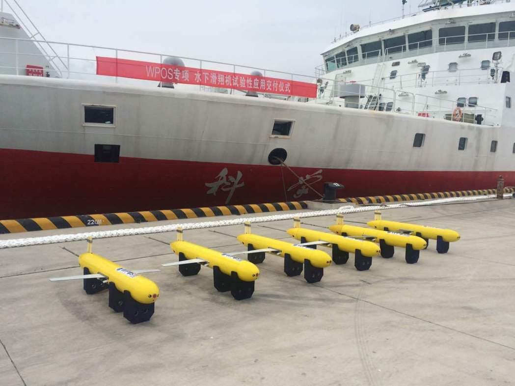 「海翼」號水下滑翔機試驗性應用交付。 (中國科學院官網)