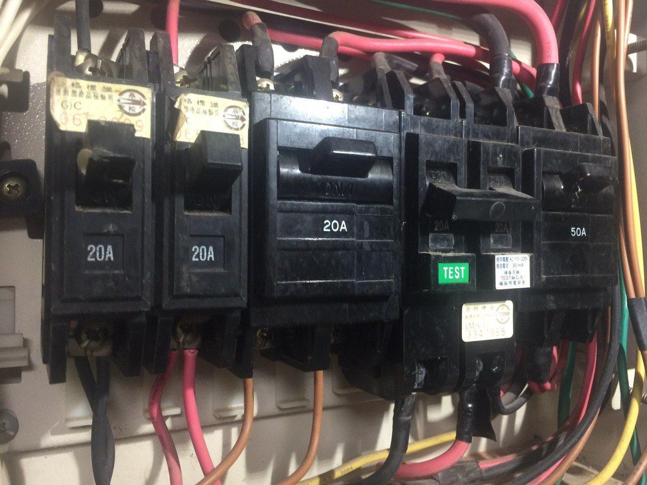當漏電斷路器斷電後,民眾若要重新用電,得將把手往下扳(如圖),確認關掉後,再重新...