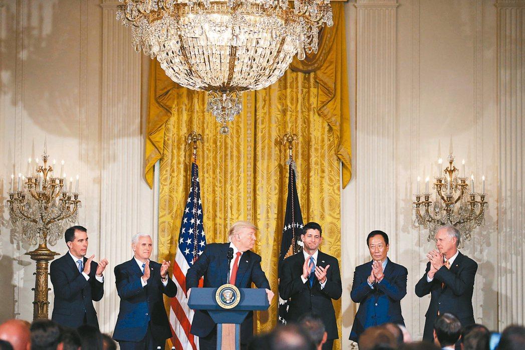 白宮昨天的鴻海投資記者會陣仗大。 美聯社