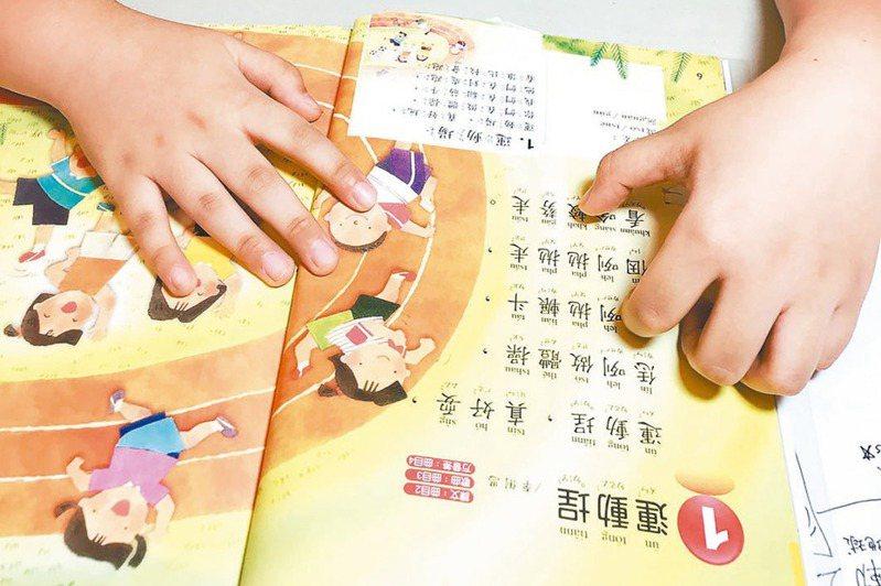台灣南北台語口音腔調各有特色。示意圖。  聯合報資料照片