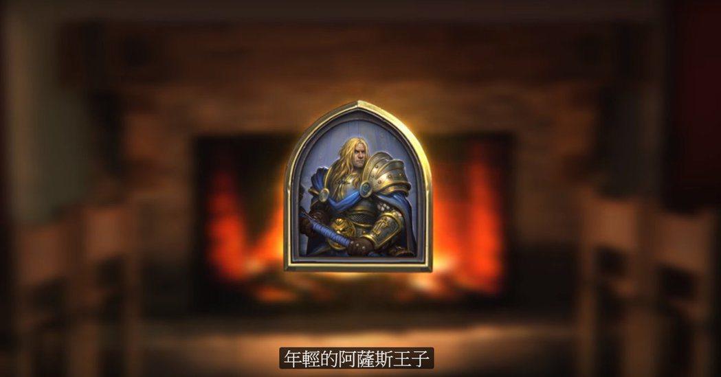 若玩家能夠將九種不同的職業全數通關,就可獲得全新的聖騎士英雄 ─ 年輕的阿薩斯王...