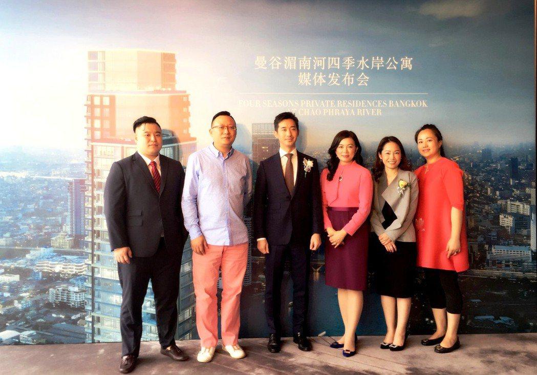 泰國獅王不動產鄭筠心總裁(右三)於中國上海的記者會。