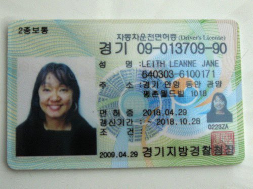 圖片來源/ Hello Korea!