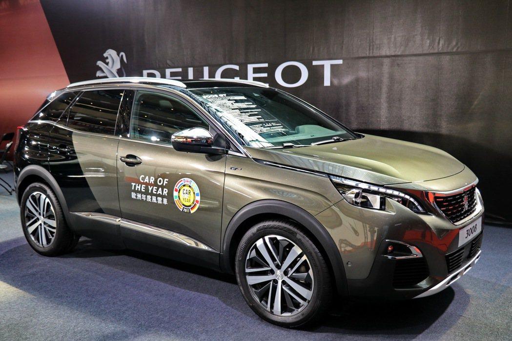 Peugeot 3008 GT。 記者陳威任/攝影