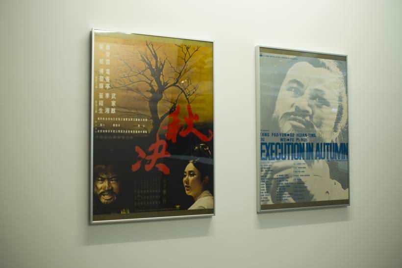 李行執導電影的海報。圖/非池中藝術網攝。