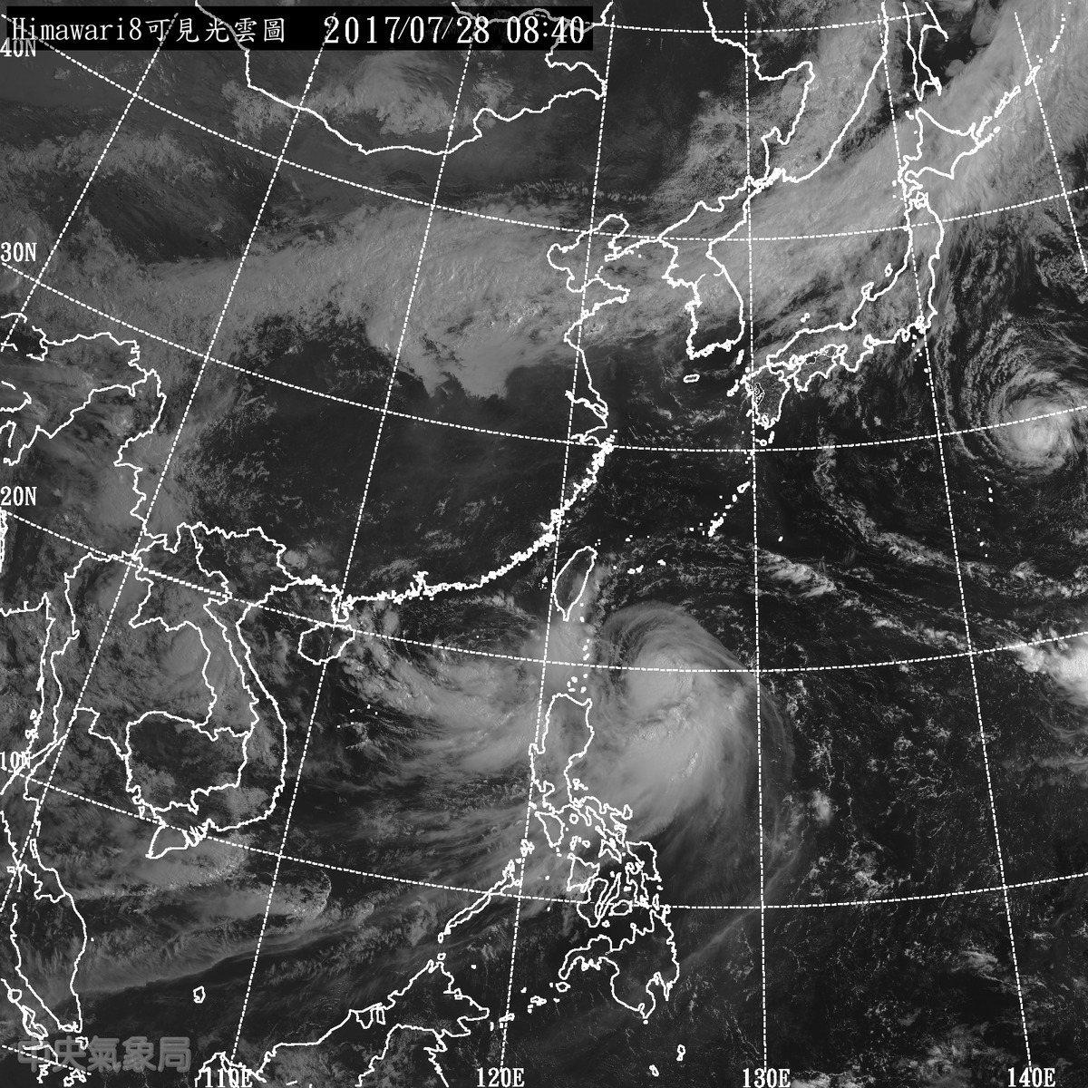 中央氣象局表示,颱風尼莎增強,已達輕度颱風上限,若繼續增強,不排除變成中颱。圖/...