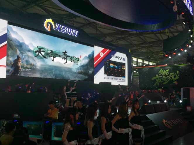 甲山林娛樂首款自製單機遊戲《天命奇御》成功授權海外,官方並首度於2017年Chi...