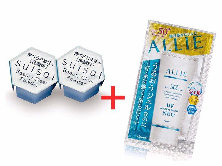 買就送的來店禮是SUISAI酵素潔顏粉2顆及ALLIEEX UV高效防曬凝乳3g...