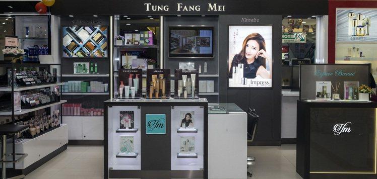 東方美集團首間TFM全方位生活美學概念店開幕。圖/東方美提供