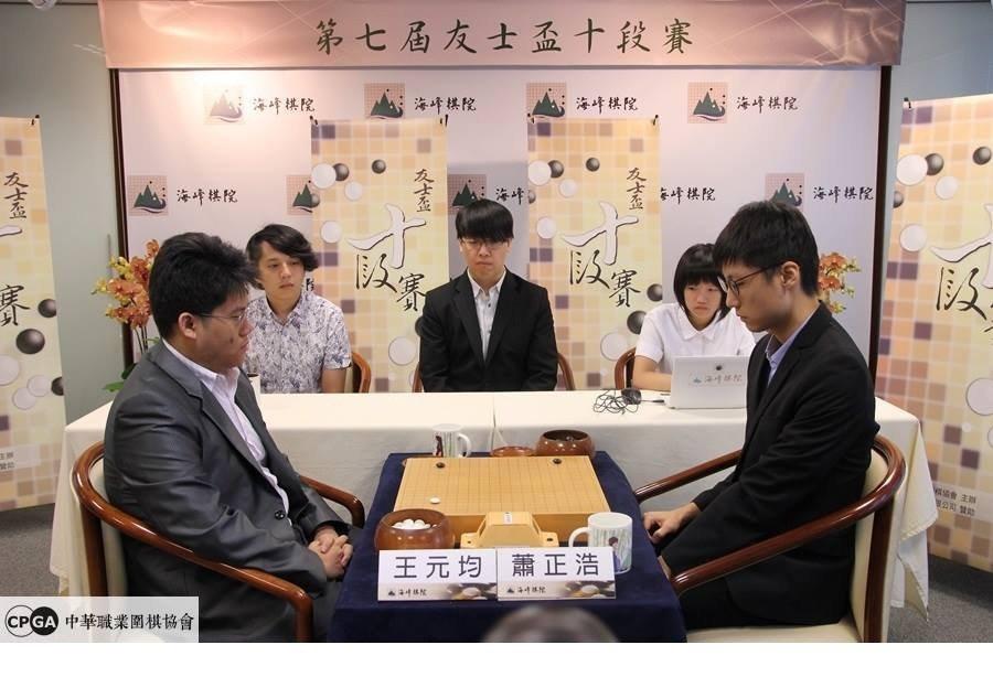 清大學生王元均(左)在第七屆友士盃圍棋十段賽挑戰成功。圖/中華職業圍棋協會提供