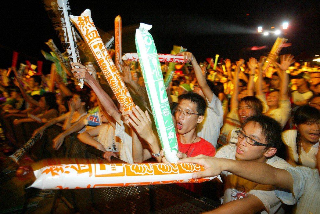 2005貢寮海洋音樂祭最後一夜,沒有了颱風的作亂,年輕樂迷跟著音樂High到不行...