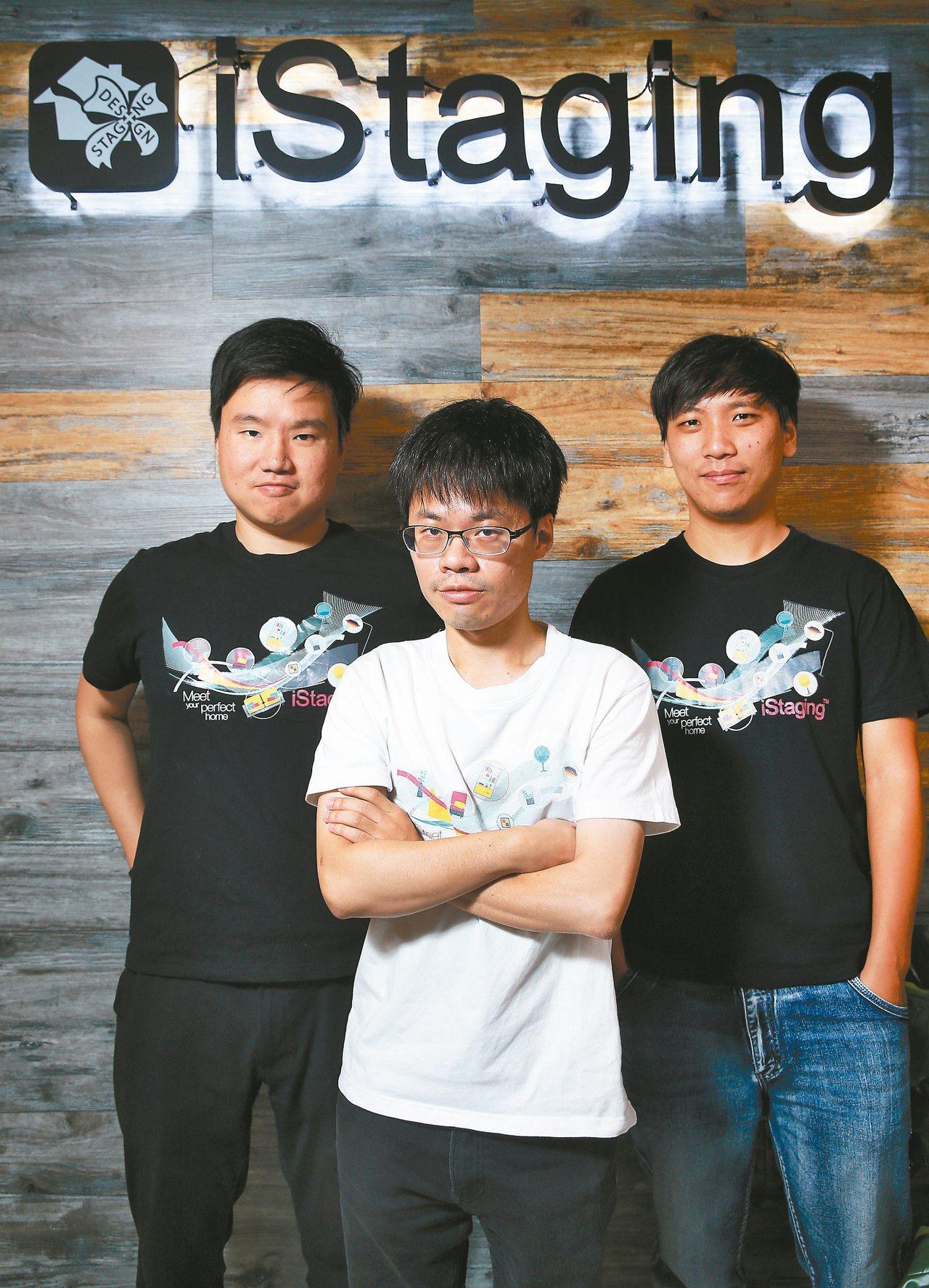 數位宅妝共同創辦人陳思瑋(左起)、張騰文、陳毅承。 記者陳正興/攝影