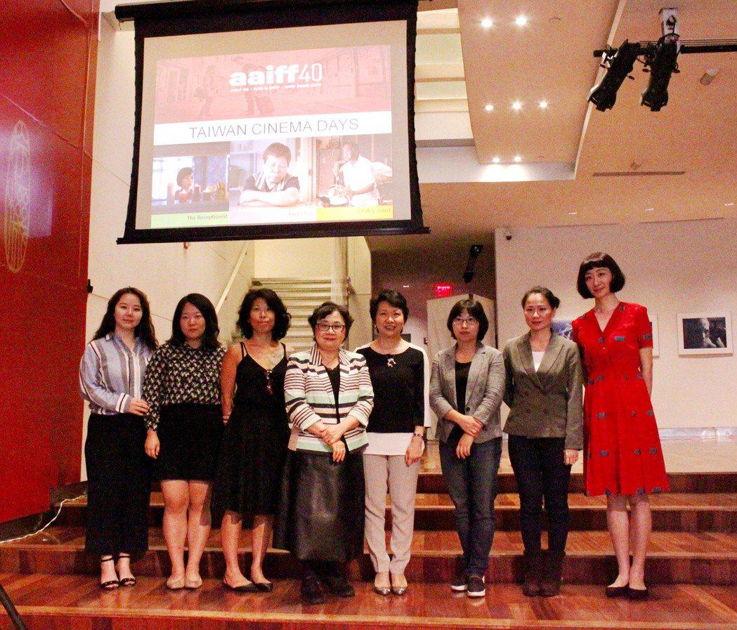 第40屆紐約亞美國際影展開鑼,台灣3部電影獲選放映,獲柏林影展泰迪熊獎最佳紀錄片
