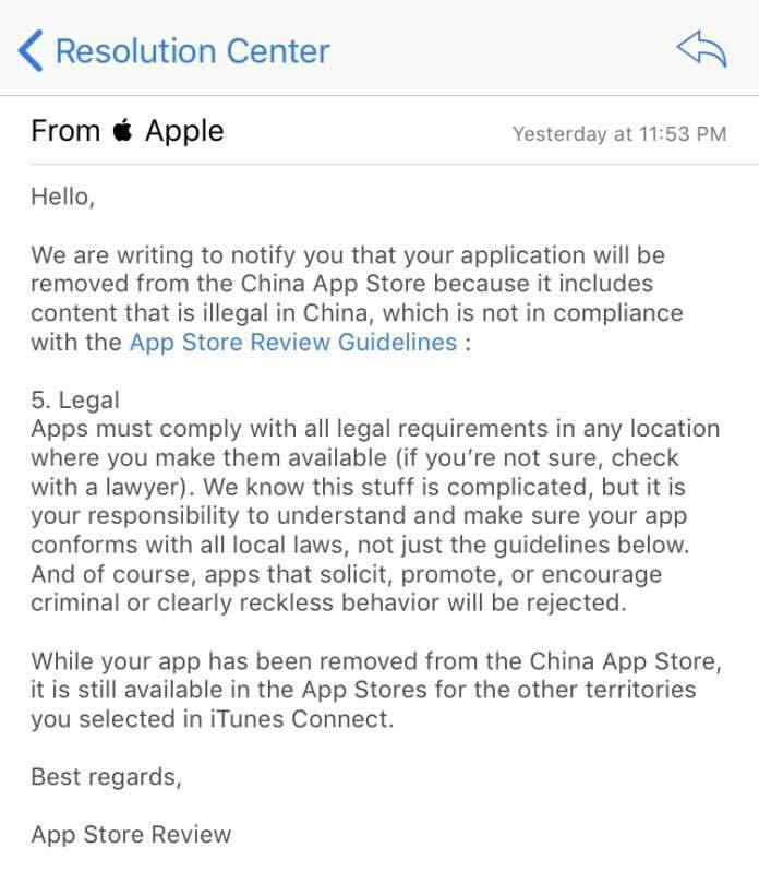 美國蘋果公司通知表明,蘋果應用程式(App)如含有違反大陸法律的內容,不符合Ap...