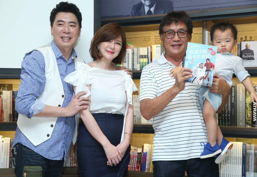 梁赫群(左起)出版新書,妻子與父親梁修身出席站台。本報資料照
