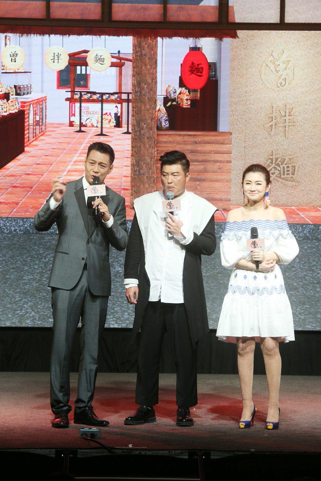 任家萱(右)出席曾國城(中)曾拌麵活動。記者邱德祥/攝影