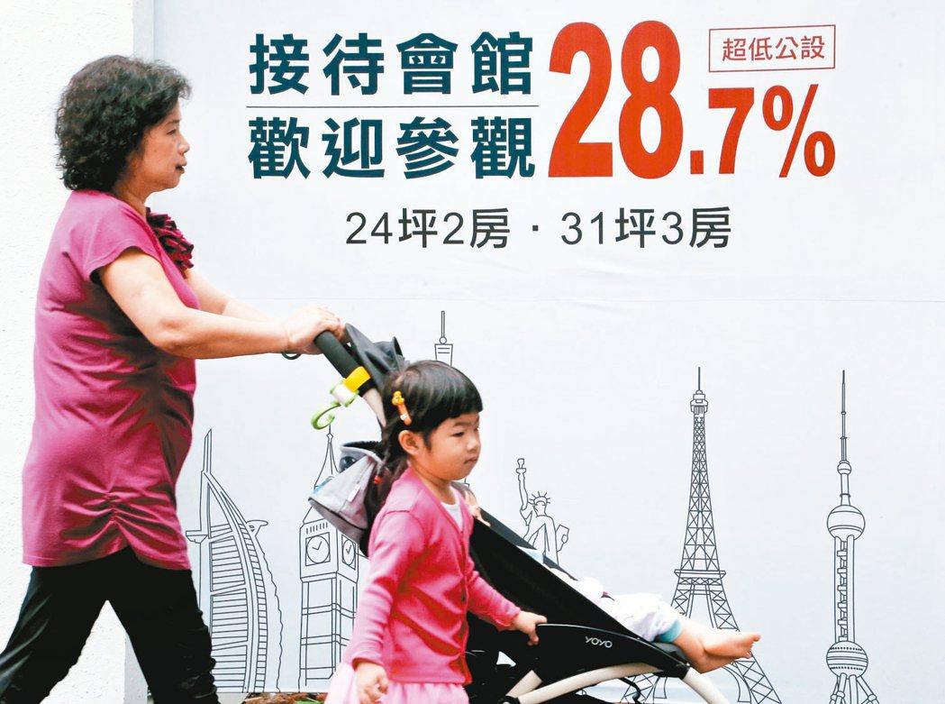 市售新成屋公設比高達33%,民眾花了大筆鈔票買房,卻要負擔高額公共設施空間的費用...