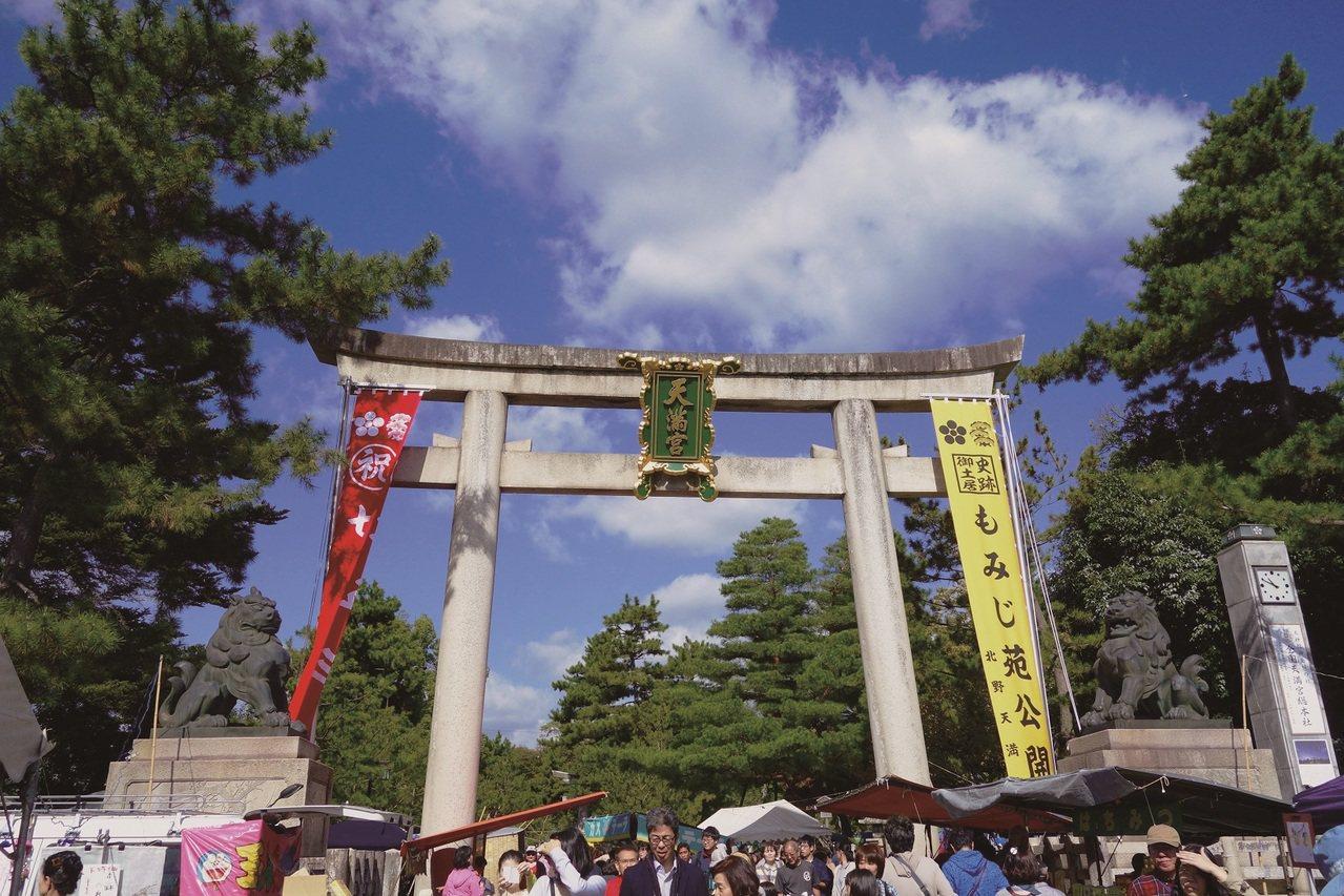 每個月25日,早上6時~下午4時。京都市上京区馬喰町北野天滿宮,約400攤。京都...