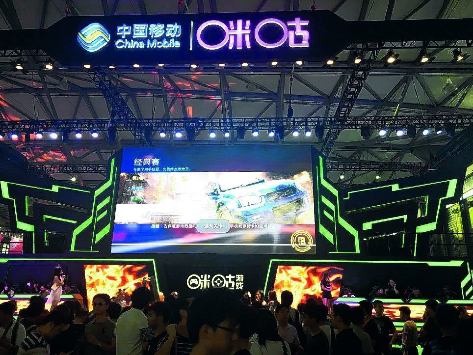 電競是今年ChinaJoy的一大新亮點。 記者葉子菁/攝影