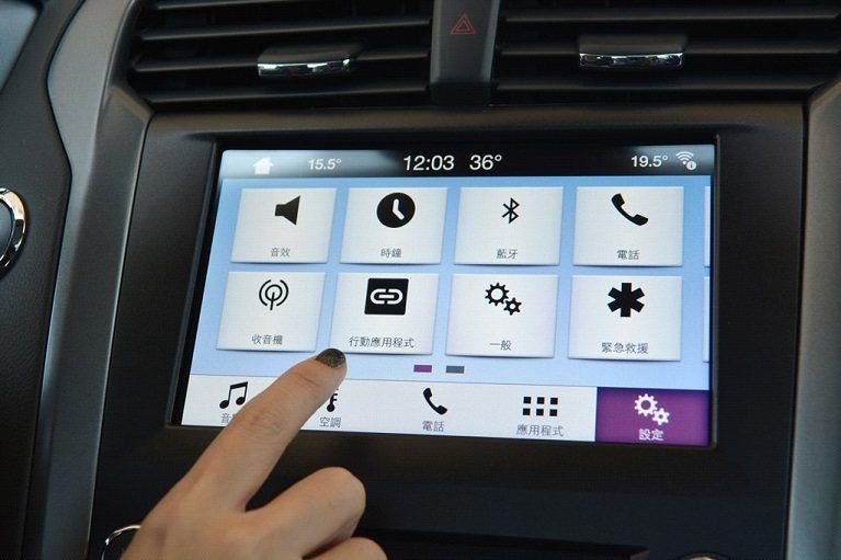 新世代繁體中文顯示的SYNC3娛樂通訊整合系統,具有更人性化的圖像界面。 攝影/...